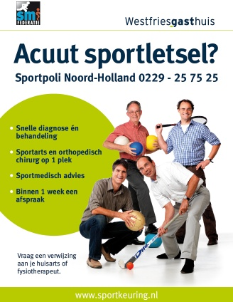sportpoli_poster